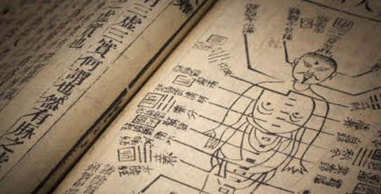 Волшебный эликсир жизни из  Древнего Китая